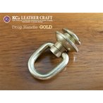 KC,s ケイシーズ  ドロップハンドル  ・真鍮 (collar:gold)   回転式ポスト  ウォレットチェーン接続 カスタムパーツ