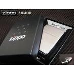 Zippo ARMOR アーマーモデル クローム ブラッシュ ヘアライン ジッポ オイルライター