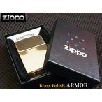 Zippo アーマーモデル ポリッシュ ブラス 真鍮 ゴールド ジッポ オイルライター