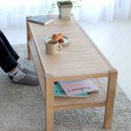 センターテーブル テーブル TVボード W100cm ナチュラル/ブラウン MTS-069