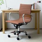 イームズ アルミナムグループチェア 椅子 リプロダクト eames desigh type ブラック オフィスチェア デザイナーズ デスクチェア ワークチェア MTS-129
