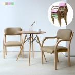 スタッキングチェア 介護チェア 介護用椅子 介護椅子 サポートチェア 介護 椅子 イス 肘付き チェア 介護施設 店舗 受付 木製 PK GR IV BE MTS-147