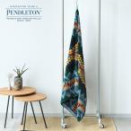 PENDLETON Oversized Jacquard Towels ペンドルトン タオルブランケット オーバーサイズ ジャガードタオル ブランケット XB233