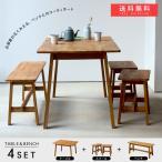 ダイニングテーブルセット 4点 4人 オーク テーブル W1200 スツール2脚 ベンチ1台 【MTS-086、MTS-089、MTS-090】