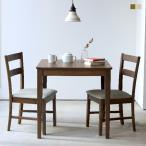 ダイニングテーブルセット 3点 2人 ダイニングセット ラバーウッド テーブル W750 チェア 2脚セット MTS-063、MTS-061