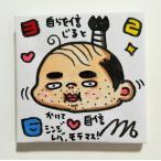 3/3  原画(大) 10×10cm 送料無料