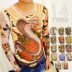 タトゥー 刺青 タイツ ロンT おもしろティー ロングスリーブ 長袖 ティーシャツ Tシャツ 重ね着 レイヤード 和柄 メンズ
