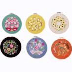 刺繍材料セット 工芸 DIY 刺繍ツール 初心者 簡単 立体な刺繍へ 刺繍枠 刺繍 送料無料
