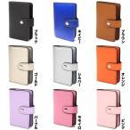カードケース 磁気防止 薄型 大容量 カード入れ 全12色 22枚収納 診察券ケース ギフトケース付 プレゼントに最適