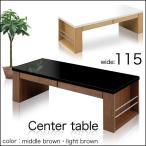 センターテーブル パソコンデスク テーブル 机