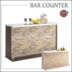 ショッピングカウンター バーカウンターテーブル カウンターテーブル 完成品 カウンター バーテーブル ブラウン ホワイト おしゃれ 格安