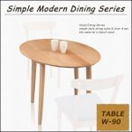 ショッピングダイニングテーブル ダイニングテーブル 幅90 ダイニング テーブル 食卓テーブル 丸テーブル 楕円 木製 北欧 カフェ