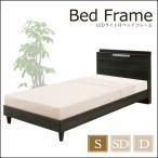 シングルベッドフレーム ベッド シングル ベッドフレーム LEDライト付 コンセント口付 木製 木目 北欧 モダン 人気 おしゃれ 安い 新生活 送料無料