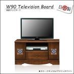 テレビ台 テレビボード 完成品 ローボード ロータイプ テレビラック 木製 収納 北欧 レトロ ホワイト ブラウン ナチュラル
