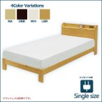 ショッピングベッド ベッド シングルベッド ベット すのこ スノコ ベッドフレーム スノコベッド すのこベッド 宮付 木製 激安