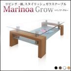 ガラステーブル テーブル ガラス台