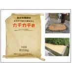 地域限定)カチカチ君(1袋20kg×1袋)魔法の土(直送商品)代金引換不可)