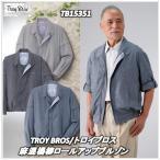 TROY BROS(トロイ ブロス)TB15351)麻混楊柳ロールアップブルゾン