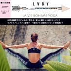 【メール便】【送料無料】La Vie Boheme Yoga/Yoga Pants レディース ヨガパンツ ヨガレギンス スポーツウェア