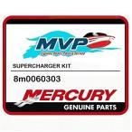 BRAND NEW OEM MERCURY MERCRUISER SUPERCHARGER KIT PART #8M0060303