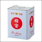 はちみつ 業務用 中国産レンゲはちみつ(蜂蜜)12kg缶詰(受注生産品) 純粋蜂蜜