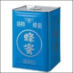 はちみつ 業務用 中国産純粋はちみつ(蜂蜜)24kg缶詰(受注生産品) 純粋蜂蜜