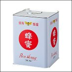 はちみつ 業務用 中国産アカシアはちみつ(蜂蜜)12kg缶詰(受注生産品) 純粋蜂蜜  送料無料