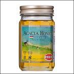 はちみつ 熊手の蜂蜜 ハンガリー産アカシア(アカシヤ)蜂蜜 450g