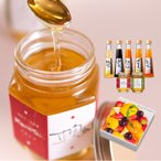 グルメ大賞4度受賞の果実の飲むお酢 厳選はちみつの健康セット 専用BOXでお届けのため包装不可