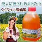 はちみつ 熊手の蜂蜜 ウクライナ産はちみつ 2.0kg