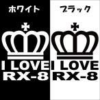 王冠タイプ ステッカー RX-8
