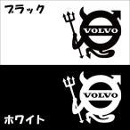 小悪魔 デビルステッカー ボルボ Volvo