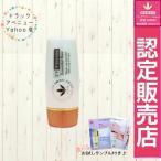 ビーバンジョア ジョアエコ 薬用UV美白エッセンシャルベース 470AC 12ml