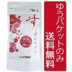 【ゆうパケット送料無料】元気一番オリジナルサプリ すっぽんサプリ生血入り 国産すっぽん・アミノ酸・DHA・EPA・亜鉛・セレン・アルギニン