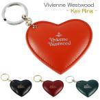 ヴィヴィアンウエストウッド キーホルダー Vivienne WestWood ハートモチーフ キーリング バッグチャーム GADGET HEART KEYRING SOFT LEATHER
