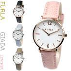 フルラ 腕時計 レディース FURLA GIADA ジャーダ 選べる4色