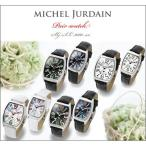 MICHEL JURDAIN ミッシェルジョルダン ペアウォッチ 本革レザー 天然ダイヤモンド使用 4タイプ シルバー ペア ウォッチ ペア 腕時計 SG-SL-1000-PAIR