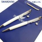 スワロフスキー SWAROVSKI クリスタルライン ボールペン ツイスト式 ホワイトパール グリーンクローバー/ハートチャーム 1097052 5247789