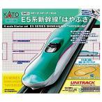 スターターセット E5系新幹線「はやぶさ」