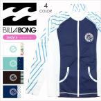 ショッピングラッシュ ラッシュガード レディース BILLABONG RASH GUARD - AH013-866 - AH013866 ビラボン サーフ 紫外線対策 UVカット ジップアップ 水着 長袖