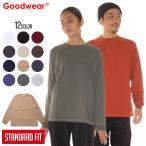 【売り尽くしSALE】 GOODWEAR グッドウェア Tシャツ ロンT メンズ USAコットン袖リブポケットロンT 2W7-8518
