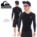 ショッピングラッシュ QUICKSILVER ラッシュガード メンズ 0.5 SYNCRO LS SURF JKT QWT182301 2018夏 ブラック M/L/XL