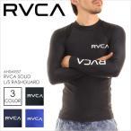 ショッピングラッシュ ラッシュガード 長袖 メンズ RVCA SOLID L/S RASHGUARD - AH041-860 - AH041860 ルーカ VA SPORT ロゴ シンプル ブラック ネイビー ブルー サーフ スケート スト