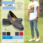 �ȥॹ TOMS ����åݥ� �����Х� ���饷�å� �� ��� Canvas Men's Classics ��SS40��