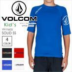 VOLCOMボルコムラッシュガードSOLIDS/STHRASHGUARDLITTLEYOUTHロゴシンプルサーフキッズジュニアボーイズ男の子女の子水着半袖14015016016