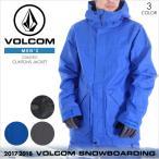 ショッピングvolcom 17-18 VOLCOM スノーウェア メンズ CLINTONS JACKET 17-18 秋冬 G0651810 カモフラージュ/ブルー/グレー XS/S/M/L/XL