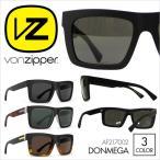VON ZIPPER ボンジッパー サングラス DONMEGA [AF217002/AF217-002] VonZipper メガネ 眼鏡 偏光 UVカット 紫外線 サーフ スノー メンズ レディース 16 2016
