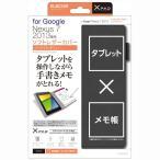 エレコム ELECOM Google グーグル Nexus7 2013 ME571用 クロスパッド ノートパッドタイプソフトレザーカバー ポリウレタン製 ブラック TB-ASNXTNBK