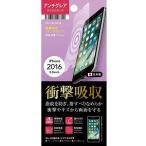 ピ−ジーエー PGA iPhone8Plus iPhone7Plus 専用液晶保護フィルム 衝撃吸収 アンチグレア PG-16LSF16