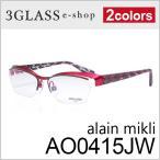 alain mikli アランミクリ AO0415JW カラー 4109 54mmメンズ メガネ サングラス 眼鏡alainmikli ao0415jw 4109